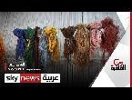 النسيج اليدوي المصري يدخل قائمة اليونسكو للتراث الثقافي