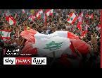 مظاهرات طلابية احتجاجًا على رفع أقساط الجامعات في لبنان