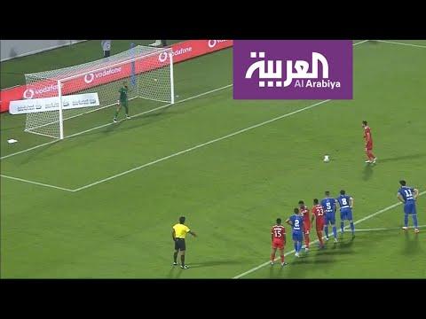 شاهد بطولة الخليج العربي تشهد أهدافًا لافتة للأنظار