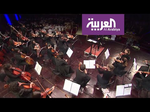 ابتعاث خارجي لدراسة الموسيقى والمسرح من السعودية