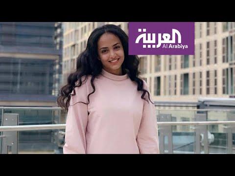 جدل بشأن أزمة ابنة سياسي يمني مع مدرستها