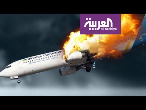 فيديو اسقاط الطائرة الأوكرانية يتسبب في القبض على مصوره