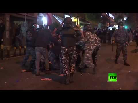 شاهد اشتباكات في بيروت والأمن يعتقل العشرات