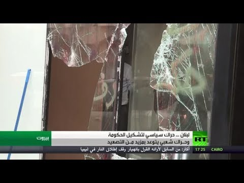 شاهد عمليات تخريب في شارع الحمرا في بيروت