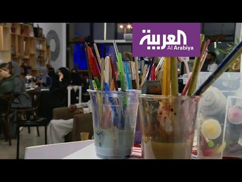 معلومات عن مجلس المقام واحة للثقافة والقراءة في جدة