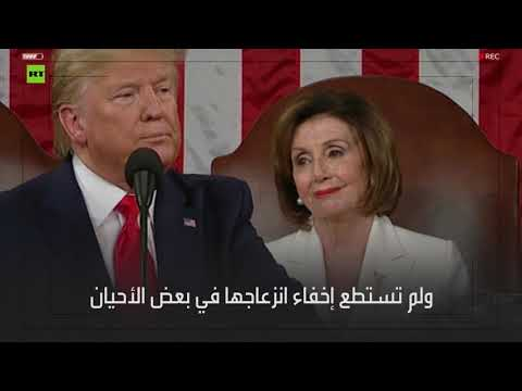 في لفتة ذات دلالات داخل الكونغرس الأميركي