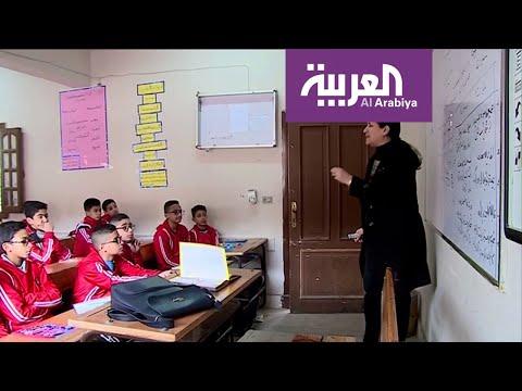 شاهد تخصيص الحصة الأولى في المدارس المصرية للحديث عن فيروس كورونا