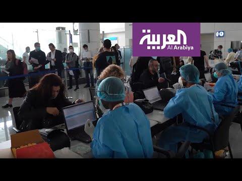 تكنولوجيا جديدة لـمطار دبي الدولي للكشف عن كورونا
