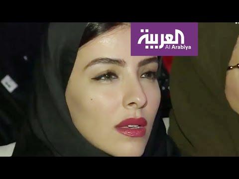 شاهد السعودية تحتفي بنسائها في يوم المرأة العالمي