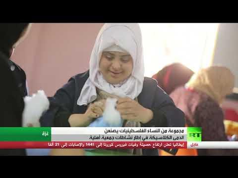 صناعة الدمى التقليدية في قطاع غزة