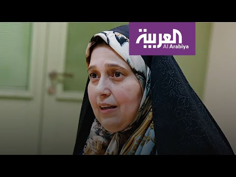 نائبة إيرانية تكشف عن أشخاص غامروا بالأرواح عبر معتقدات خرافية