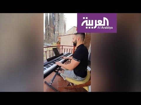 كيف تعامل فنانو العالم العربي مع جائحة كورونا