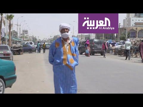 موريتانيا تغلق نواكشوط وكيهيدي حتى إشعار آخر