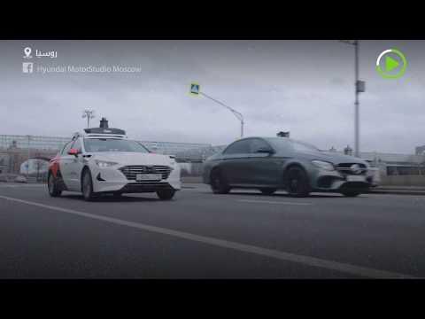 هيوندا يتُزيح الستار عن سيارتها الجديدة سوناتا بالتعاون مع ياندكس