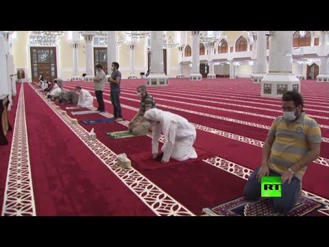 بدء افتتاح المساجد في  الدوحة بعد أزمة كورونا