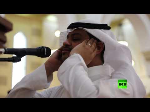 مساجد مكة المكلرمة في السعودية تفتح أبوابها من جديد أمام المصلين
