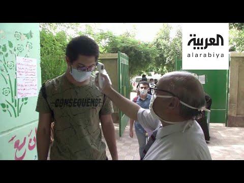 الطلاب المصريين يؤدّون الامتحانات مرتدين الكمامة