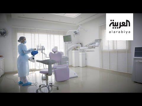 شاهد كيف أصبحت زيارة عيادات الأسنان في زمن كورونا