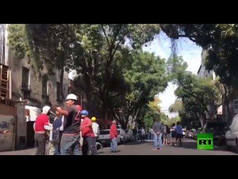 شاهد هزة أرضية قوية تضرب عاصمة المكسيك وتُثير الفزع بين السكان
