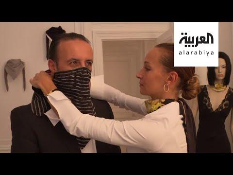 الكمامات على منصات الأزياء الباريسية