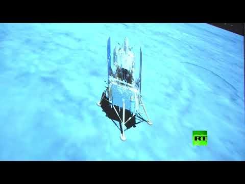 هبوط ناجح لمركبة فضاء صينية بنجاح على سطح القمر