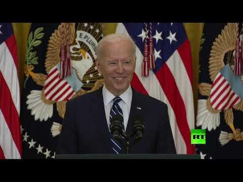 شاهد بايدن يؤكد أنه يعتزم الترشح للرئاسة من جديد