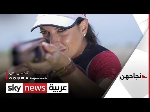 راي باسيل لبنانية رفعت علم بلدها بـالبندقية وفازت بأكثر من 27 ميدالية