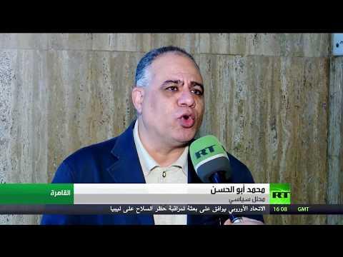 الخارجية المصرية تؤكد استمرار جهودها بمسار محاربة الإرهاب في ليبيا