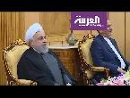 العقوبات الأميركية دمّرت الاقتصاد الإيراني