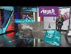 مذيعات ايرانيات يستقلن ويعتذرن عن كذب السنين