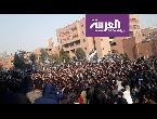 إيرانيون يحتجون ضد النظام بالغناء