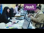شاهد واشنطن تتهم إيران بالتلاعب بالانتخابات البرلمانية