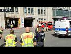 شاهد هجوم يستهدف مركزًا تجاريًا في برلين وإصابة 12 شخصًا
