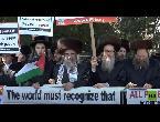 يهود أرثوذكس يتظاهرون ضد إسرائيل