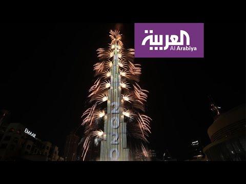 احتفالات مُبهرة حول العالم بالعام الجديد 2020