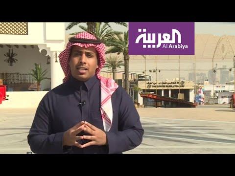 130 مليار لجودة الحياة في السعودية