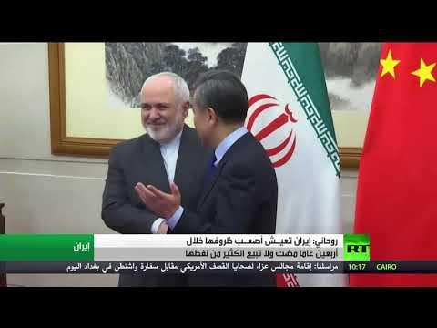 سن روحاني يؤكد أن إيران تعيش أصعب ظروفها خلال 40 سنة