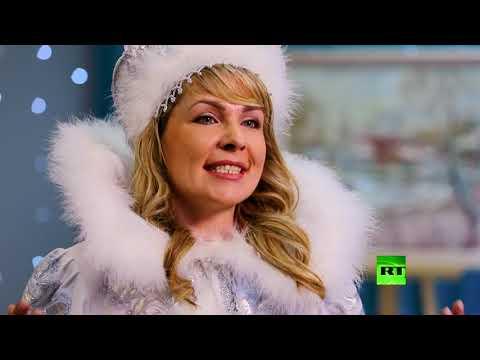 من هي مرافقة بابا نويل الروسي في حفلاته