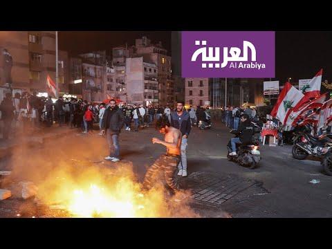 شاهد الشباب اللبناني يمهل القوى السياسية أسبوعا لتشكيل الحكومة