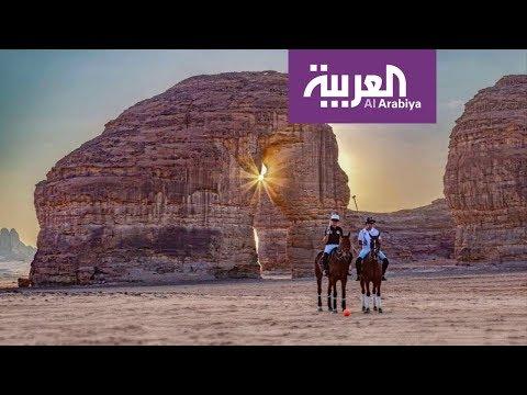 العلا تستضيف بطولة بولو الصحراء الأولى