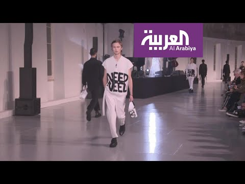 عرض أزياء فالنتينو الرجالي لخريف وشتاء 2020  2021