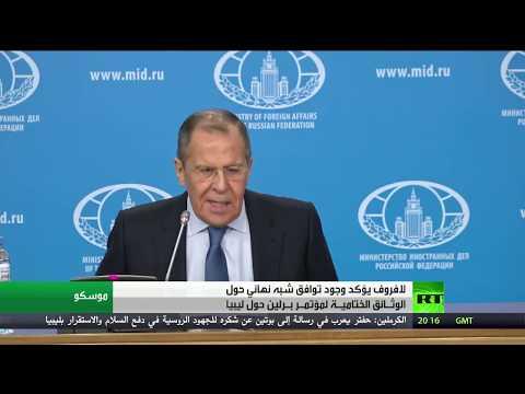 سيرغي لافروف يتطرق لنتائج عمل الدبلوماسية الروسية