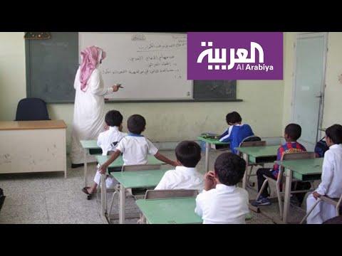 السعودية تبدأ رسميًا تدريس اللغة الصينية