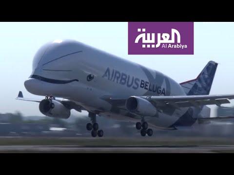 شاهد كم تتوقع حمولة أكبر طائرة في العالم