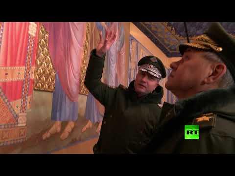 شاهد وزير الدفاع الروسي يتفقد سير بناء الكنيسة الرئيسية للقوات المسلحة
