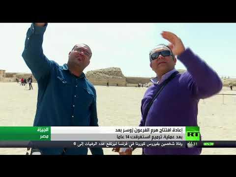 افتتاح أول بناء حجري في العالم بمصر بعد 14 عامًا من ترميمه