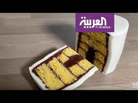 آلاف الإعجابات لـكعكة تُشبه ورق المراحيض