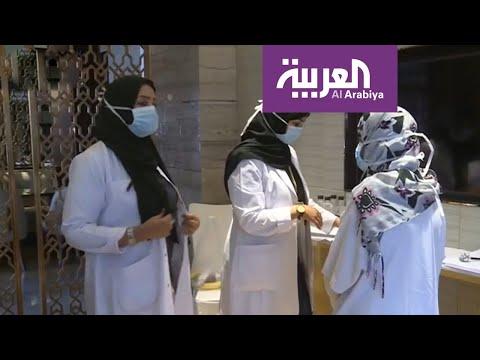 شاهد تضحيات الكادر الطبي من داخل الحجر الصحي في السعودية