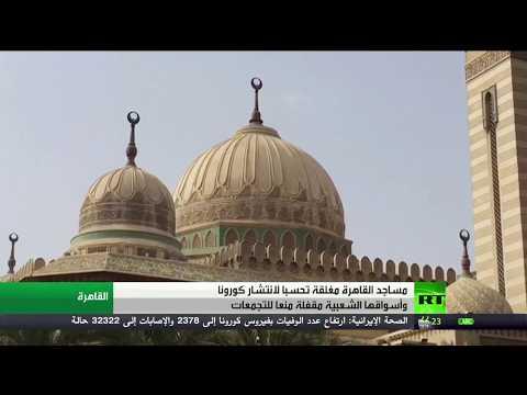 مصر تُسجل 6 وفيات و41 إصابة جديدة بـكورونا