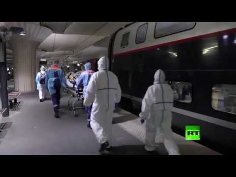قطار فائق السرعة ينقل 36 مصابًا بـكورنا إلى غرب فرنسا